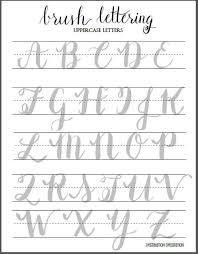 brush lettering worksheets. brush lettering uppercase letters worksheet by destination decoration worksheets o