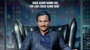 Drama Film Baazaar Movie Review Saif Ali Khan Film Is A Long Drawn