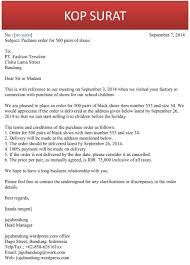 Cover Letter Example Of Purchase Order Letter Example Of Purchase
