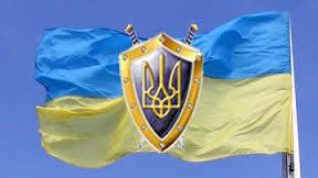 На Марківщині затримано зловмисника, який зірвав державний прапор України з будівлі прокуратури