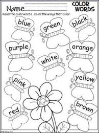 erfly color words activity