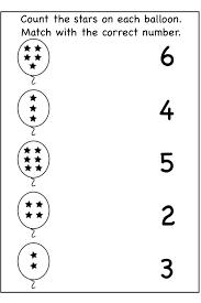 Sun Template Printable Free Pre Math Worksheets Worksheet Preschool Matching