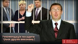 У Печерському суді черга на право подати клопотання на обшук розписана на три місяці вперед, - Луценко - Цензор.НЕТ 1943