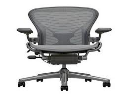 most comfortable computer chair. Most Comfortable Office Chair Home Photo Details - These Image We\u0027d Like To Computer R