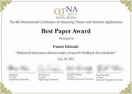 Best Paper Award Certificate Template Paper Awards Templates