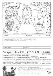 灘区民ホール On Twitter チケット発売中 330金1900