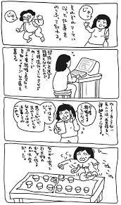 こさささこ On Twitter 張子なんてどこでも作れるしイラストや漫画