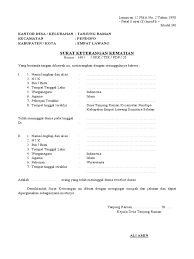 Pemerintah kabupaten bandung barat kecamatan lembang desa sukajaya alamat : Contoh Surat Keterangan Kematian