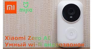 Xiaomi Zero AI: <b>умный дверной</b> Wi-Fi-<b>видеозвонок</b> / Комфортная ...