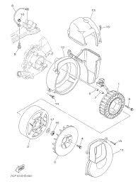 Yamaha ef2400is generator parts best oem parts diagram for yamaha ef2400is generator
