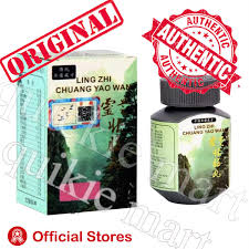 ling zhi chuang yao wan plus capsule bottle of 50 pataba ap immume system booster anti