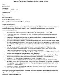 Private Company Job Appointment Letter Format Simple Appointment