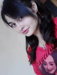 cool and stylish profile pictures for facebook for girls 2012.  Facebook Stylish Girls Dp Latestnew Dps For Girls Cool And Stylish Inside Cool And Profile Pictures For Facebook 2012 A