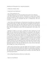 self introduction essay sample writing sample of written self introduction essays examples of