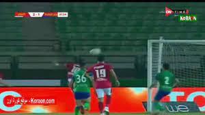 أهداف مباراة الاهلي ومصر المقاصة - موقع كورة أون