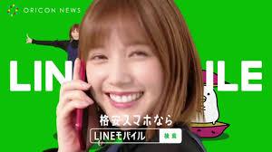 本田翼 出演 Line モバイルダンス Cm動画 Youtube