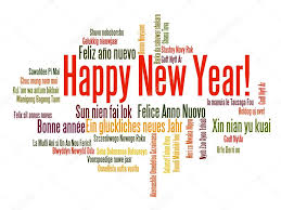 Happy New Year Word Cloud Stock Vector Paulpaladin 57843349