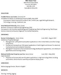 resume for law students students resume format for law students