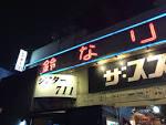 「福田ゆみ+エロ -アイコラ」の画像検索結果