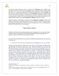 how can you out do the scholars khaalid bin abdur rahmaan al husa 17