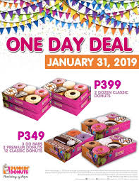 dunkin donuts one day deals