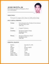 Resume Format For A Job Job Resume Templates Yralaska Com