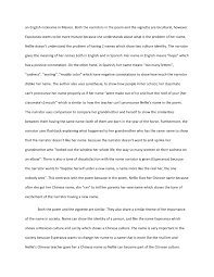 example of narrative essay edu essay personal narrative essays personal narrativecousins death it is amazing how many things we take for granted my dad his two friends mark and bob
