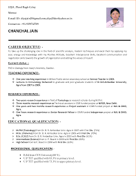 Simple Resume For Job Best Of Resume Format Sample For Job Application Format Of Resumes Example