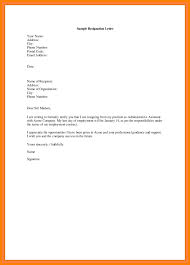 10+ best resignation letter for personal reasons | Authorization ...