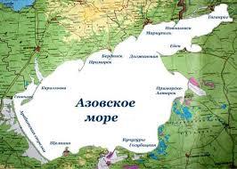 География Черного и Азовского морей Карта Азовского моря
