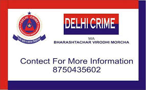 - High Press At Delhi Crime Events