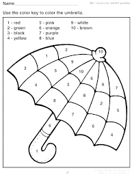 Multiplication Coloring Page Math Color Pages I Love Math Coloring