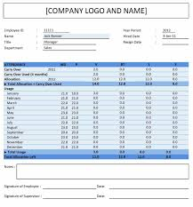 Download Small Business Access Database Template Perfect Awesome