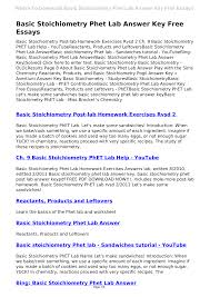 Right here, we have countless ebook basic stoichiometry phet lab answers and collections to check out. 2