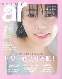 112発売ファッション雑誌ar2月号にてヘアスタイルを担当させて