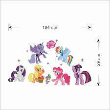 my little pony cartoon wall stickers for kids rooms home