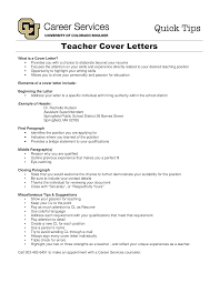 Education Cover Letter Template Teacher Email Cover Letter Templates At