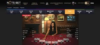 888 poker ставки на спорт зеркало