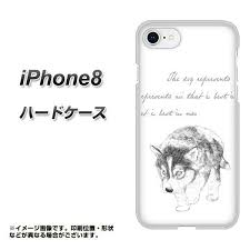 Iphone8 ハードケース カバーyj193 ハスキー 犬 かわいい イラスト 素材クリアアイフォン8iphone8用