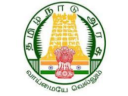 Image result for அரசாணைகள்