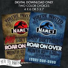 Jurassic Park Invitations Printable Jurassic World Birthday Invitations Download