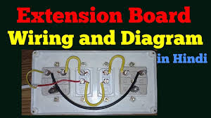 extension board wiring and diagram in hindi electric board