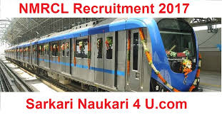 sarkari naukari u nagpur metro rail corporation limited  nagpur metro rail corporation limited recruitment 2017 apply online for 12th diploma passed