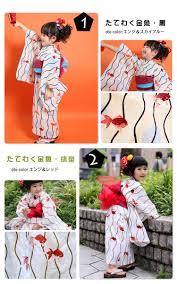 アンティーク風で子供レトロ 適応身長100130cmプチプラキッズ浴衣