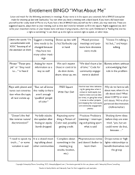Entitlement Bingo What About Me Fakequity