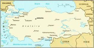 Реферат Турция Турецкая Республика На севере омывается водами Черного моря на юге Средиземного на западе Эгейского Мраморное море и проливы Босфор и Дарданеллы разделяют европейскую и