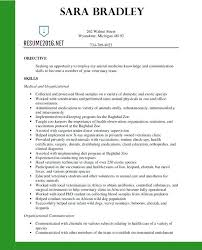 Vet Tech Resume Best Veterinary Resume Samples From Veterinary Assistant Resume Examples