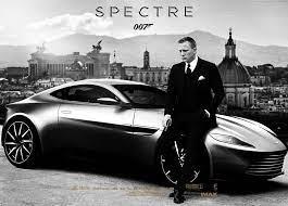 Aston Martin James Bond Museum Nybro Sweden