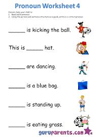 Pronoun worksheet 4   A colourful world ~   Pinterest   Pronoun ...