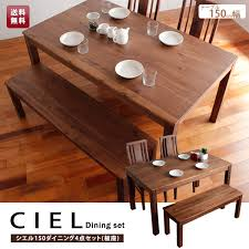 dining table set dining 4 points set dining set table table set solid solid wood walnut
